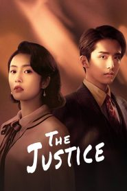 The Justice (2021)